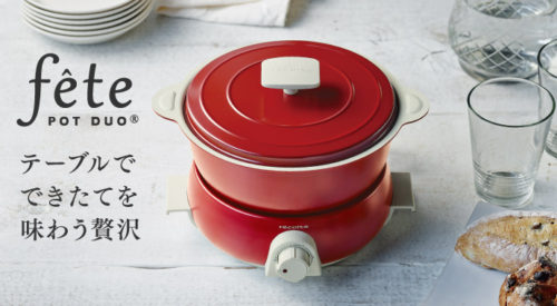 récolte 1台5用桌上調理鍋RPD-3