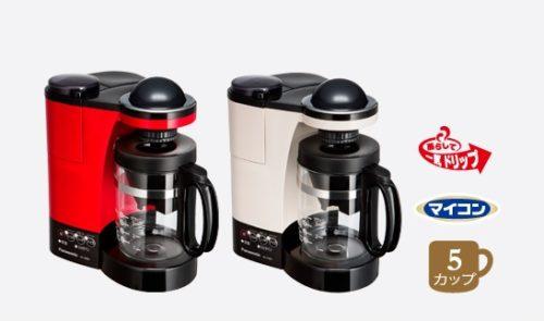 Panasonic全自動咖啡機NC-R400