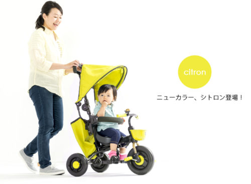 ides COMPO FIT折疊式三輪車推車03101